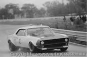 73090 - F. Gardner Camaro - Warwick Farm 1973