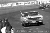 71755 - Geoghegan / Brown - Valiant Charger - Bathurst 1971
