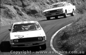 71758 - Geoghegan / Brown - Valiant Charger - Bathurst 1971