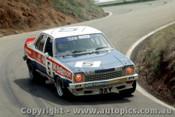 76781  -  Peter Brock / Philip Brock  -  Bathurst 1976 - 3rd Outright  Torana L34 SLR5000