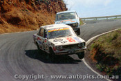 71790  -  B. Stewart - Class B winner & J. Roxburgh / J. Leighton - Datsun 1600 -  Bathurst 1971 - Photographer Jeff Nield