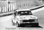 73739 - Grice / Murray   Holden Torana XU1 -  Bathurst 1973