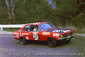 70785  - S. Martin / R. Martin - Holden Torana GTR XU1 -  Bathurst 1970 - Photographer Jeff Nield