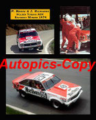 474  -  P. Brock / J. Richards  -  Bathurst Winners 1979 -  Holden Torana A9X - A collection of three photos. 16x20 inches  400x500mm