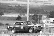 69746 - C. Smith / W. Ford  -  XW  Ford Falcon GTHO Auto - Bathurst 1969