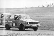 76038 - Scott Dubery Renault 12 - Oran Park 14/1176