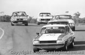 78023 - Tony Ward Ford Capri - Amaroo Park  21st May 1978