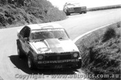 78789  -  P. Janson / Phillip Brock - Holden Torana A9X  - Bathurst 1978 - Photographer Lance  Ruting