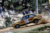 79959 - Greg Carr  /  Fred Gocentas - Ford Escort Mk II BDA - Southern Cross Rally Port Macquarie 1979- Photographer Lance Ruting