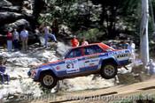 79961 - Rauno Aaltonen  Adrian Mortimer Datsun Stanza - Southern Cross Rally Port Macquarie 1979- Photographer Lance Ruting