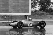 63550 - Chris Amon - Cooper - Sandown International -  11th  March 1963 - Photographer Peter D Abbs