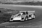 70479 - P Woodwood - ME5 - 25/10/1970 - Phillip Island - Photographer Peter D Abbs