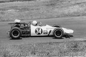 70586 - R Nissen - Nissen - 25/10/1970 - Phillip Island - Photographer Peter D Abbs