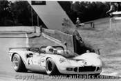 71486 - L Ayres - MRC Mk2 Repco V8 - 1971 - Warwick Farm - Photographer Lance J Ruting