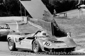 71488 - B Fuller - Tornado Ford - 1971 - Warwick Farm - Photographer Lance J Ruting