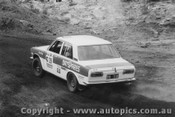 77930 - R. Bonhomme - Datsun 1600 - 1977 - Southern Cross Rally - Photographer Lance J Ruting