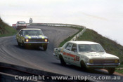 68756 - S. Petralia /  J. Sullivan  Holden Kingswood 186S & J. Palmer / P.  West  Holden Monaro GTS 32- Bathurst 1968