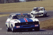 82046 -  Wally Kramer Falcon - Oran Park 1982 - Photographer   Lance J Ruting