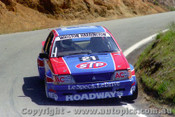 82792 - S. Harrington / G.Wigston - Holden Commodore VH - Bathurst 1982 - Photographer Lance J Ruting