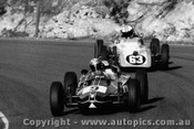 74520 - Peter Williamson - Nets Avanti - G Ballantyne - Ballantyne Vee - Amaroo - 1974 - Photographer Lance J Ruting