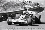 74638 - Jon Davison Matich A50 - Amaroo 18th August 1974  - Photographer Lance Ruting