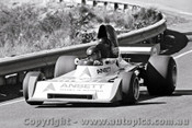 John McCormack Elfin ME6-Leyland - Amaroo 18th August 1974  - Photographer Lance Ruting