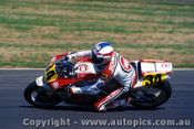 90305 - Keven Schwantz Suzuki  Australian Moto GP Eastern Creek 1990 - Photographer Lance J Ruting