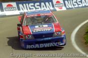 83776 - Allan Grice / Colin Bond  Commodore VH  -  Bathurst 1983 - Photographer Lance J Ruting