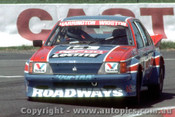 83790 - Steve Harrington / Garth Wigston  Commodore VH  -  Bathurst 1983 - Photographer Ray Simpson