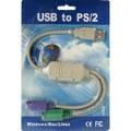 "8"" USB to PS/2 Splitter"