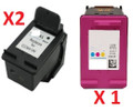 HP 61XL Remanufactured Ink Cartridges High Yield (2 Black 1 Color)