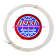 Jinkai Premium Fluorocarbon Coil