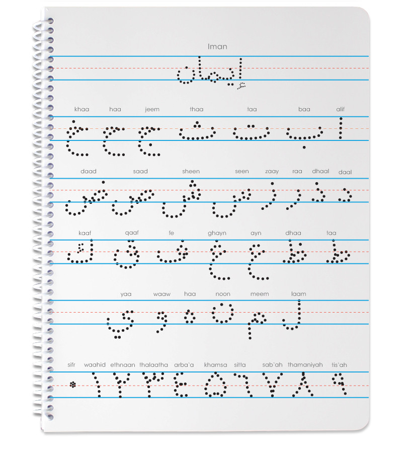 Donna Young's Printable Handwriting Paper