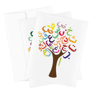 Arabic Tree Stationery Set of 10