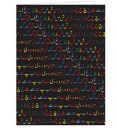 Multicolor Urdu Alphabet Two Pocket Folder