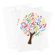 Urdu Tree Stationery Set of 10