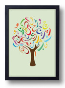 Urdu Alphabet Tree Poster