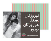 Everyday Nowruz Custom Photo Card