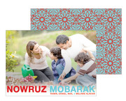 Nowruz Mobarak Custom Photo Card