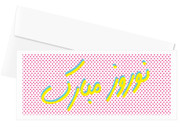 Pink Polka Dot Money Envelopes - Set of 10
