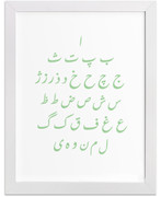 Persian Alphabet Art Print - Green Nastaliq