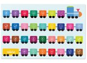 Personalized Persian Alphabet Train Placemat