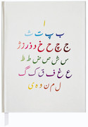 Persian Alphabet Journal