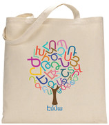 Personalized W Armenian Tree Tote Bag