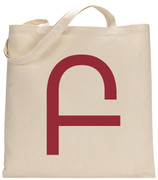 Personalized W Armenian Monogram Tote Bag