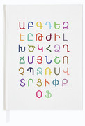 W Armenian Alphabet Journal