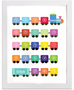 Personalized Hebrew Train Art Print