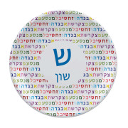 Personalized Hebrew Alphabet Plate