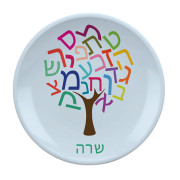 Personalized Hebrew Tree Plate