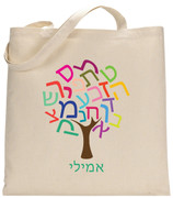 Personalized Hebrew Alphabet Tree Tote Bag